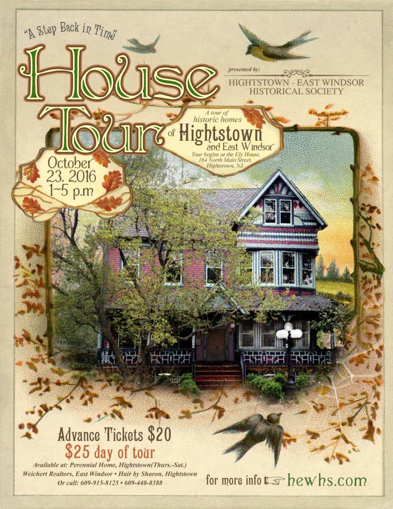 house_tour_2016-2